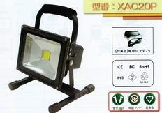 LEDモバイルライト