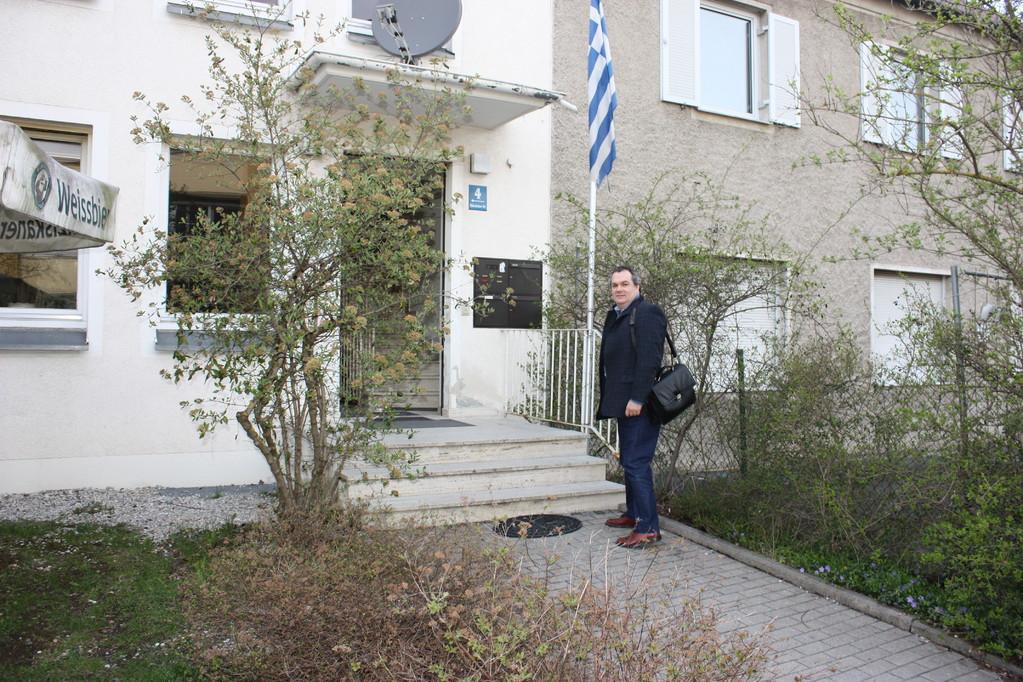 Στην Ελληνική Κοινότητα του Μονάχου