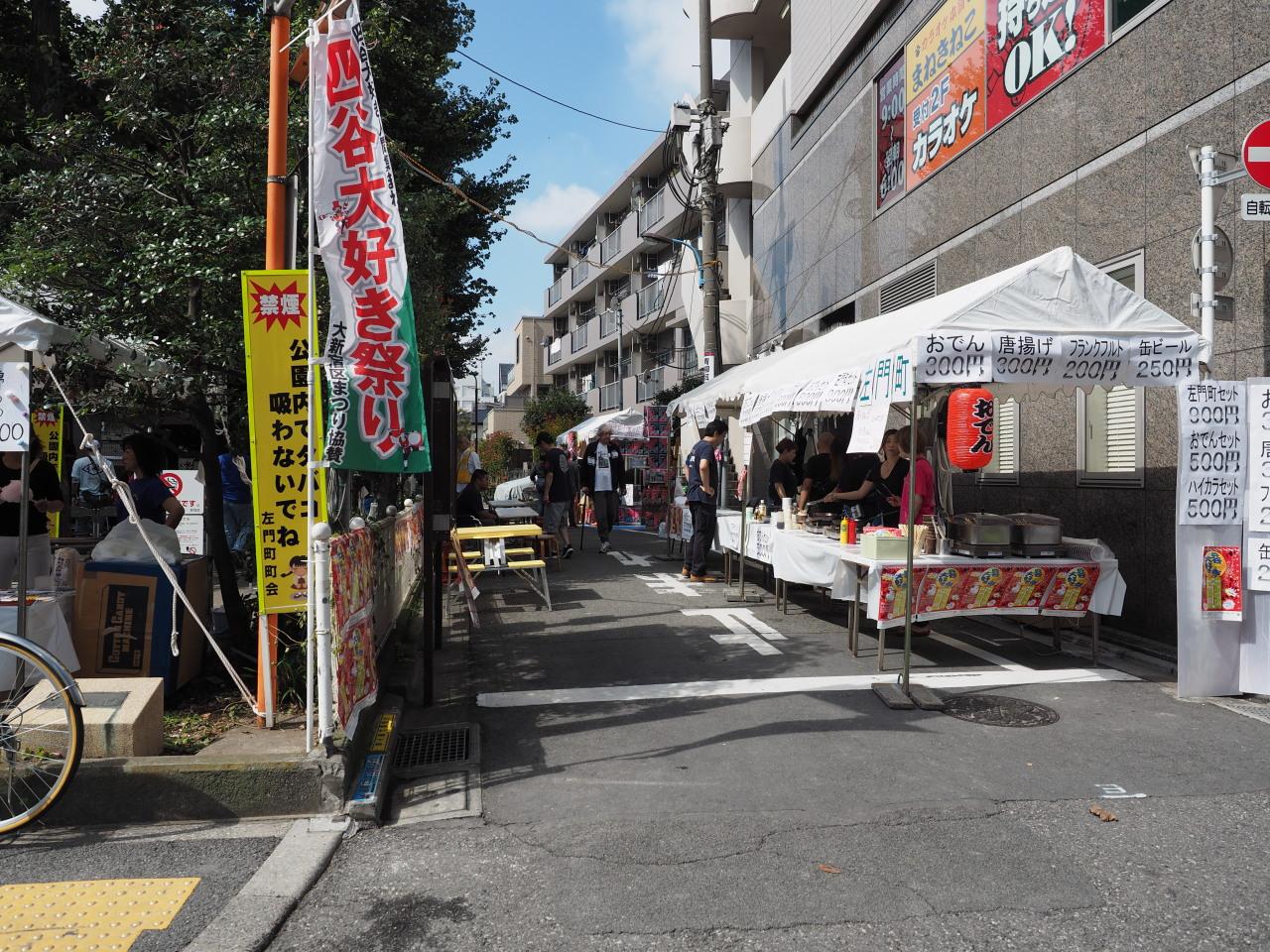 通りにも出店が出展致しました。
