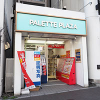 パレットプラザ四谷三丁目店