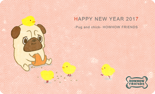 pug and chick  年賀 2017年 photoshop