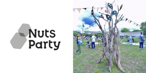 千葉/イベント/移動販売/キッチンカー/価格/フードトラック/値段/企画/東京/アウトドア/ウェディング/マルシェ/野外/無料/家族/ポートタワー/なかむらえみ/bird/deftech/nuts party/フェス/マーレーズ