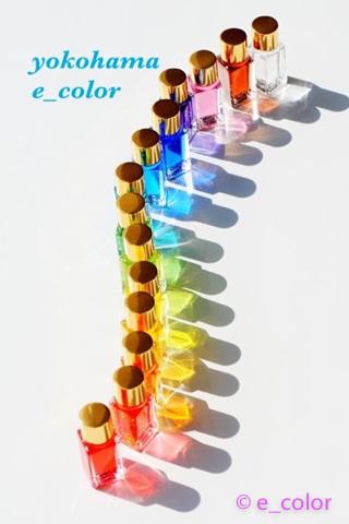 美しい14本のカラーボトル ◇TCカラーセラピスト養成講座◇