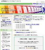 サイト運営=起業推進クラブプレゼンチャンネル