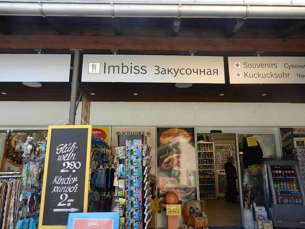 die Kunden bzw. Besucher sind international (siehe Schrift)