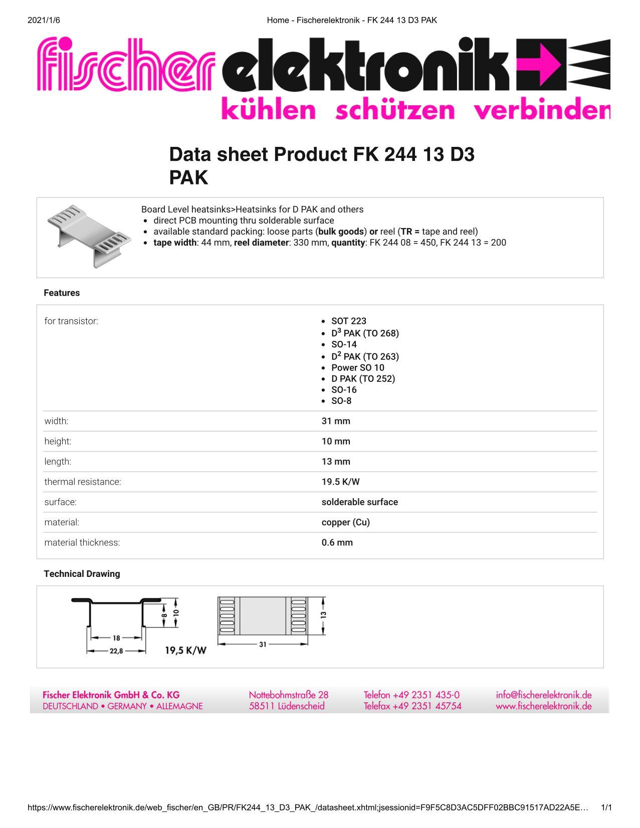 FK 244 13 D3 PAK TR Fischer 表面実装用ヒートシンク