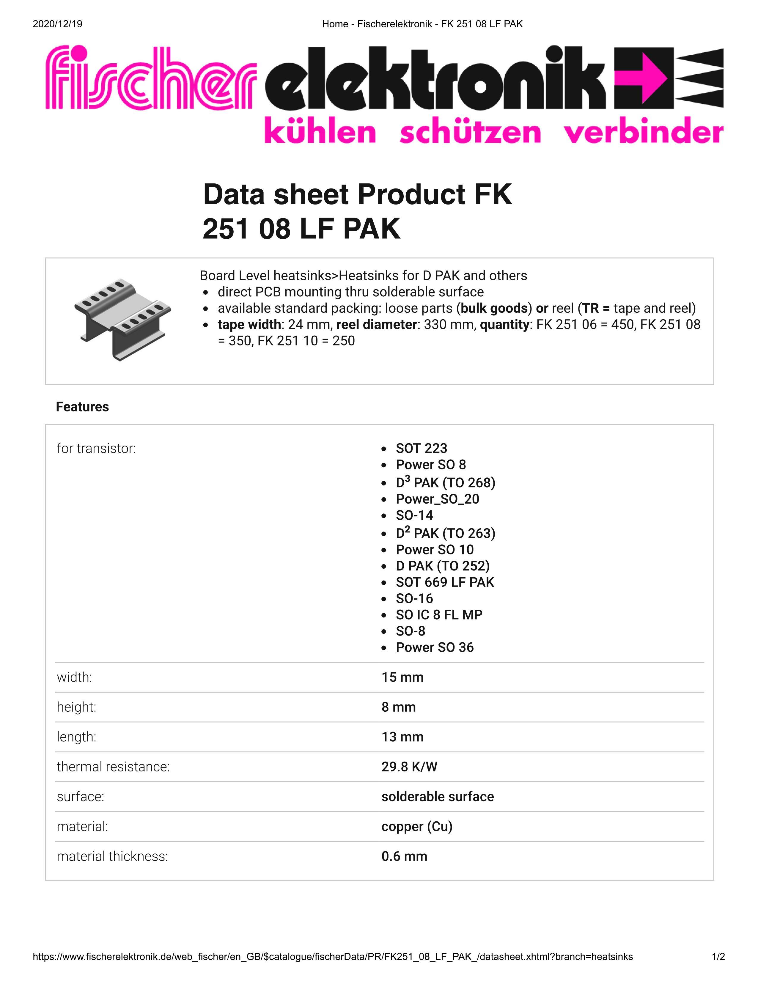 FK 251 08 LF PAK TR Fischer 表面実装用ヒートシンク