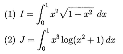 2021年神戸大・前期・数学第二問(1)**(2)***