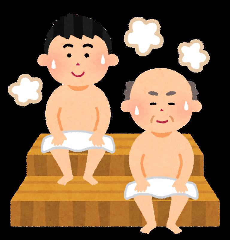 サウナ好き必見!『オリエンタルラジオ藤森慎吾の「サウナ学」』講義