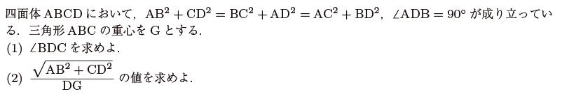 2020年千葉大・前期・数学第五問 ***