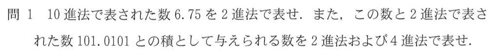 2021年京大・前期・文系数学第一問(1)**