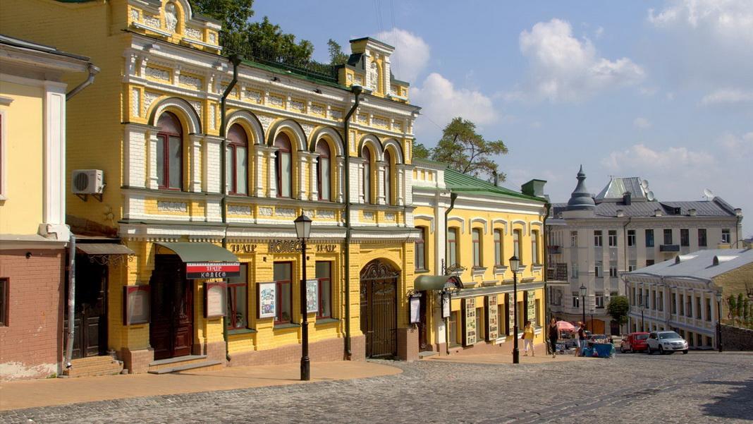 Kiew / Ukraine