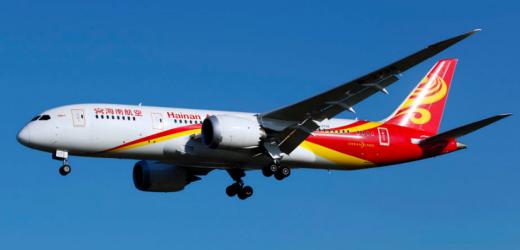 Platz Nummer drei geht an die in Europa weniger bekannte Airline Hainan Air mit Sitz in China.