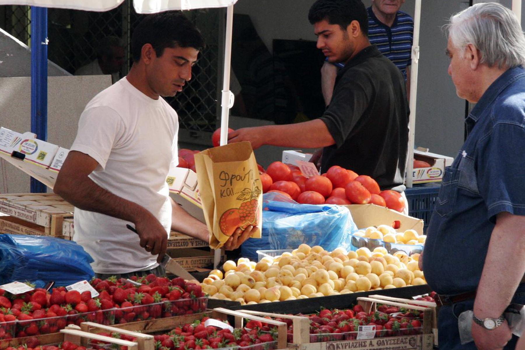 auf dem Athener Markt