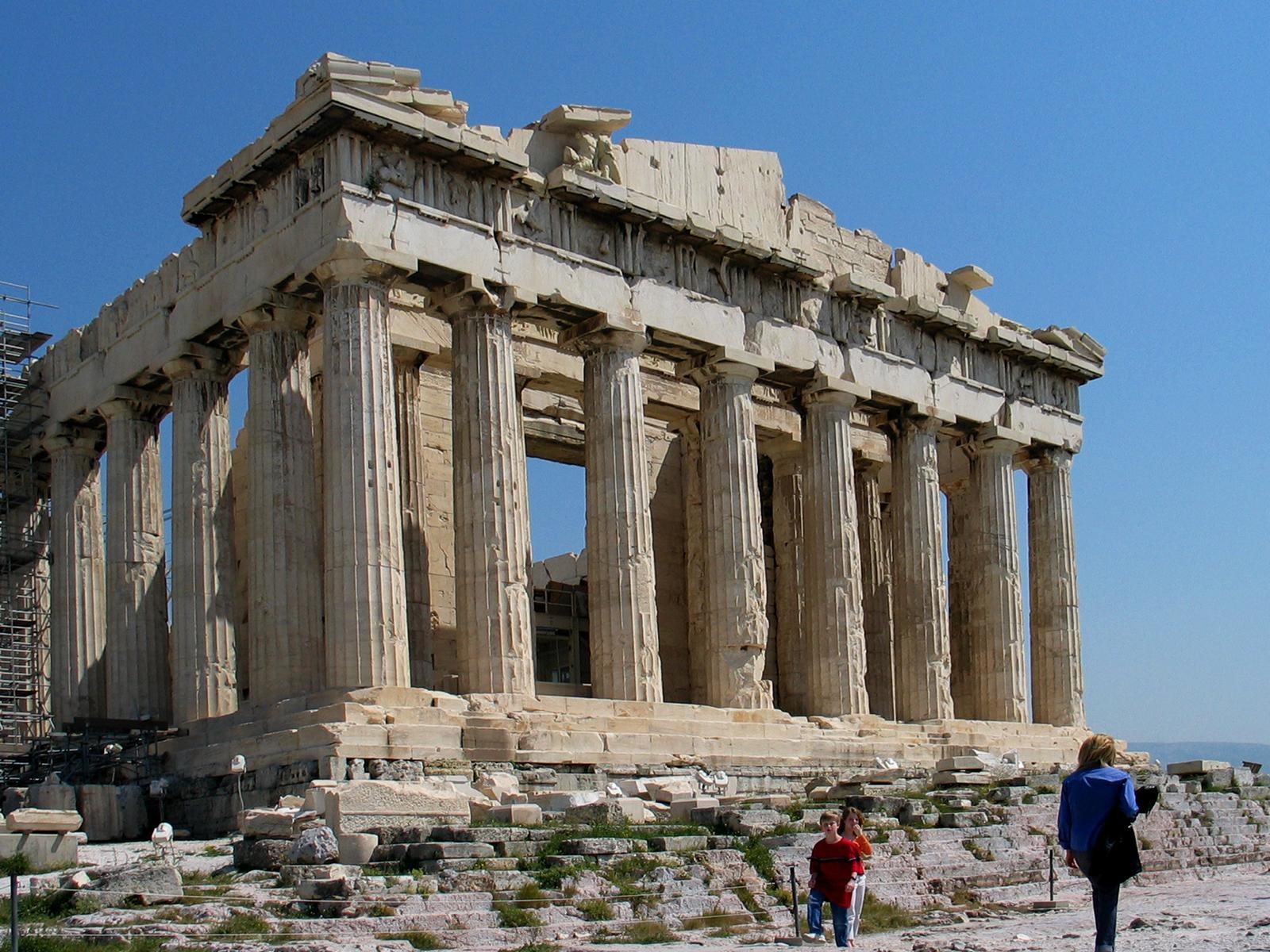 die Akropolis