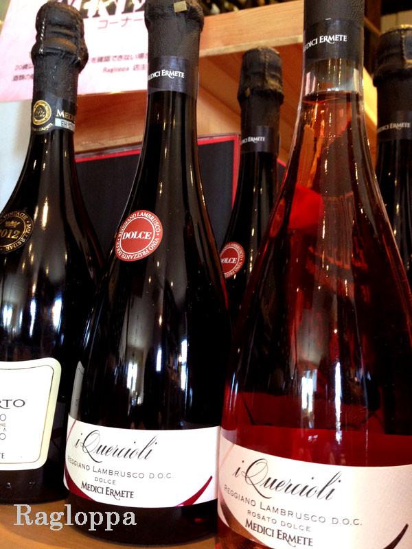 姫路 ワイン ラグロッパ スパークリングワインの日