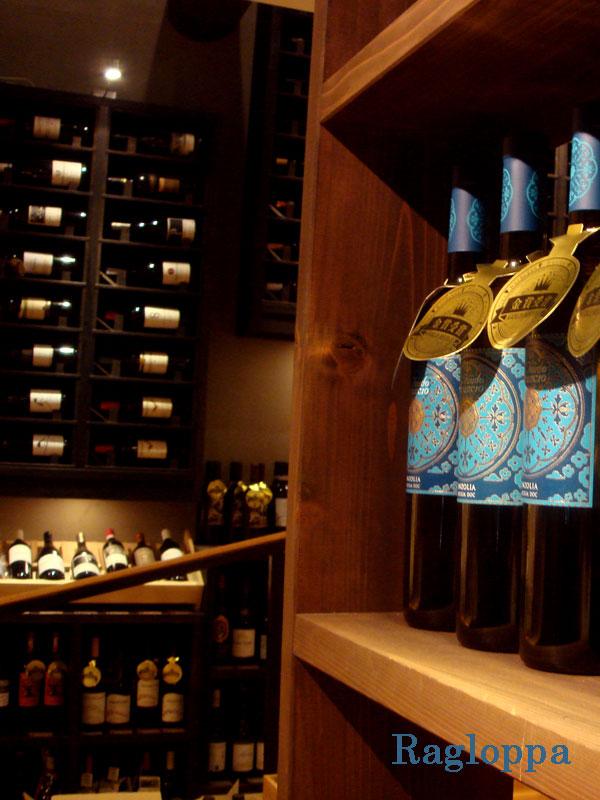 姫路 はりま勝原 わいん 酒屋 Ragloppa ラグロッパ ワイン 白ワイン 赤ワイン スパークリング シャンパン 地酒 焼酎 リキュール オリーブオイル バジルソース ナチュラルウォーター ミネラルウォーター かふぇ寄合所 わいん寄合所 ワインセット お歳暮 お中元 プレゼント イベント