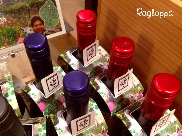 姫路 ワイン ラグロッパ 赤ワインの日 チリ産