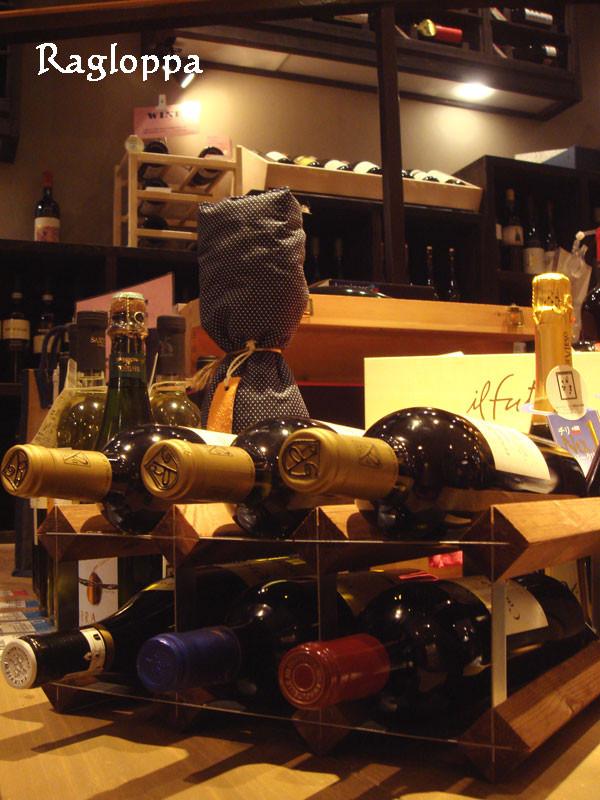 姫路 勝原 わいん ラグロッパ ワイン 白ワイン 赤ワイン スパークリング シャンパン 地酒 焼酎 リキュール オリーブオイル バジルソース ナチュラルウォーター ミネラルウォーター かふぇ寄合所 わいん寄合所 ワインセット お歳暮 お中元 プレゼント