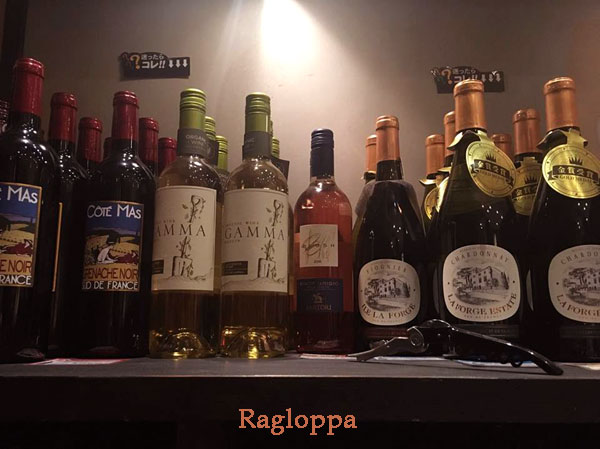 姫路 はりま勝原 わいん 酒屋 Ragloppa ラグロッパ ワイン ワインショップ 白ワイン 赤ワイン スパークリング シャンパン 地酒 焼酎 リキュール オリーブオイル バジルソース ナチュラルウォーター ミネラルウォーター かふぇ寄合所 わいん寄合所 ワインセット お歳暮 お中元 プレゼント イベント
