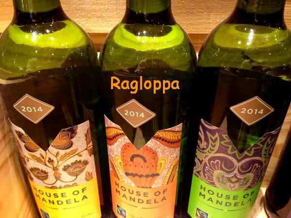 姫路 ワイン ラグロッパ 白ワインの日