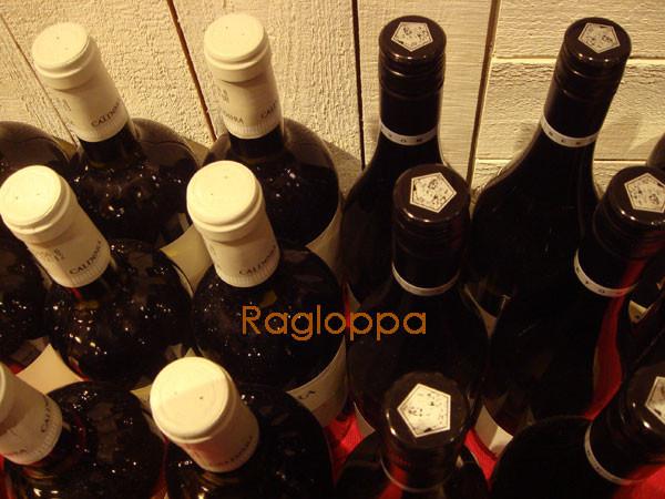 姫路 わいん ラグロッパ ワイン 箱買い まとめ買い