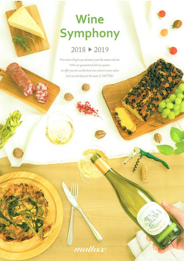 http://mot-wine.mottox.co.jp/new_wine2/