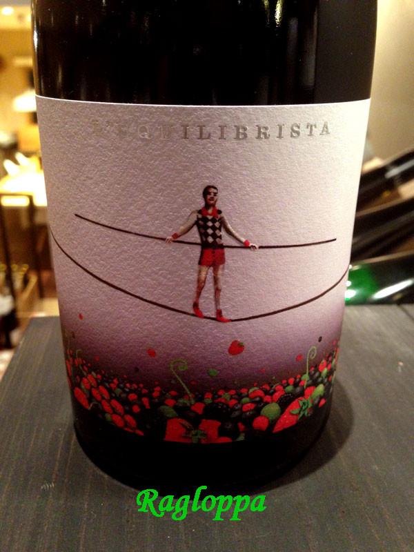 姫路 ワイン ラグロッパ 赤ワインの日 スペイン
