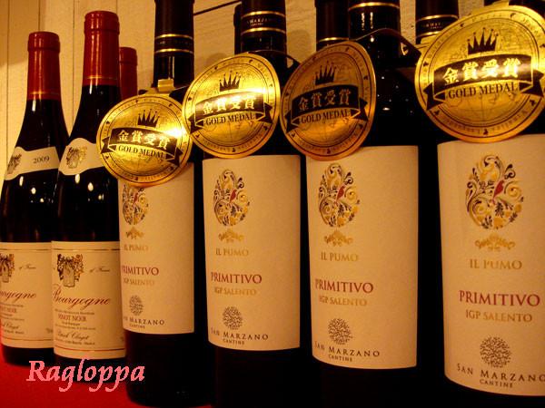 姫路 わいん ラグロッパ 赤ワインの日 2周年 フェア