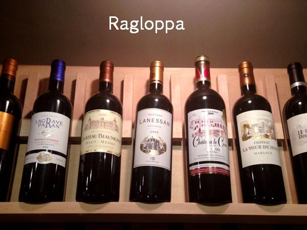 姫路 わいん ラグロッパ 赤ワインの日