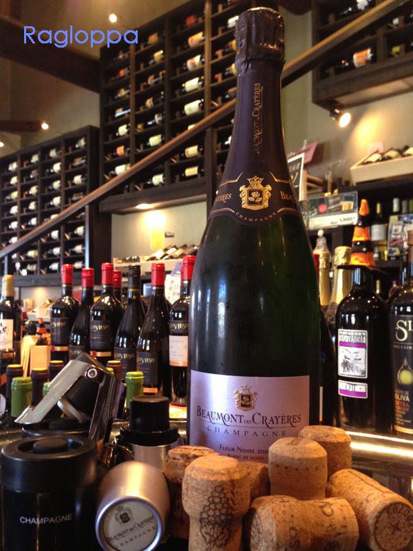 姫路 ワイン ラグロッパ スパークリング シャンパン