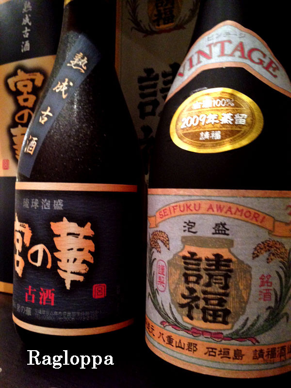 姫路 ワイン ラグロッパ 地酒 焼酎 リキュール