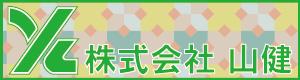 リンク用バナー_300x80.png