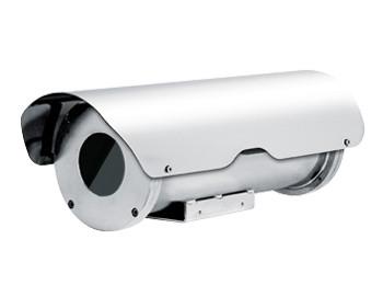über SafeTech lieferbare Wärmebildkameras für Hochsicherheitsobjekte