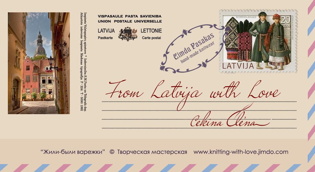 Вязание варежек, схемы для варежек, орнамент, Latvian mittens, knitting, ornament, jacquard pattern
