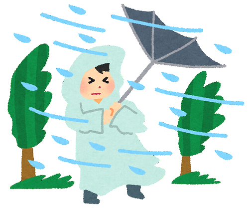 9月 台風の季節