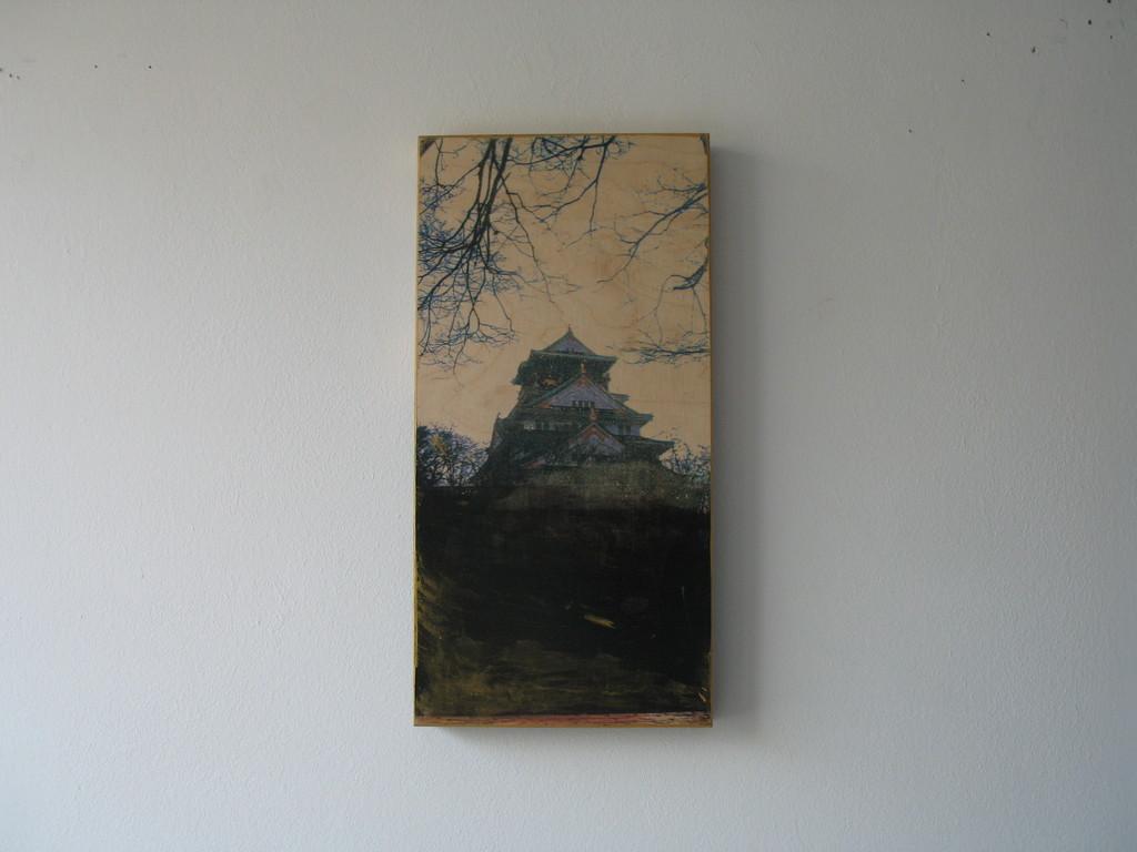 Herbststurm, golden, 2007 1/7 40x20cm 400.-