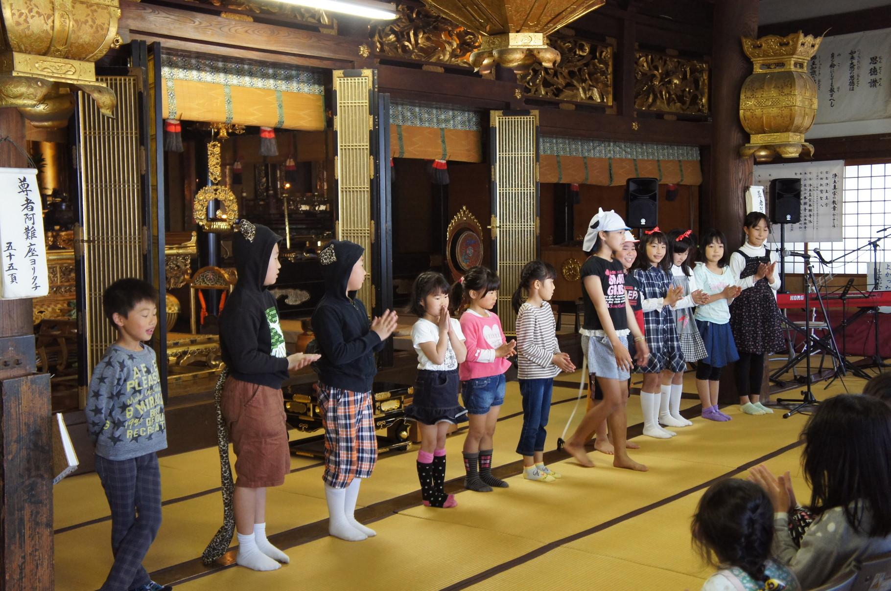 「光源寺寺子屋劇団」、とても素晴らしく愛らしい子供たちの劇に感動(*'▽')