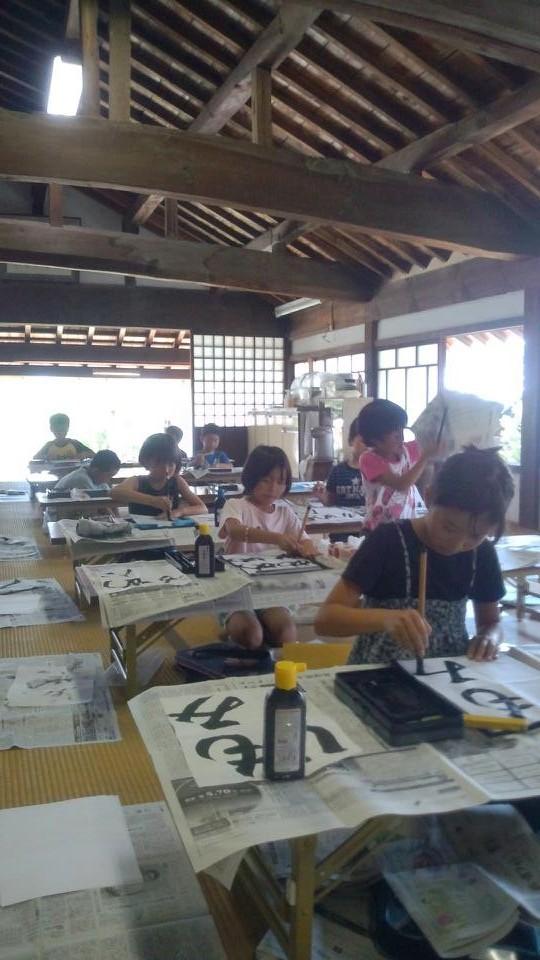寺子屋、書道教室。