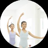 バレエの基礎をしっかり身につける