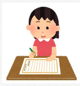 作文を書く小学生
