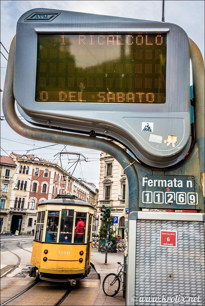 5. Трамвайная остановка.