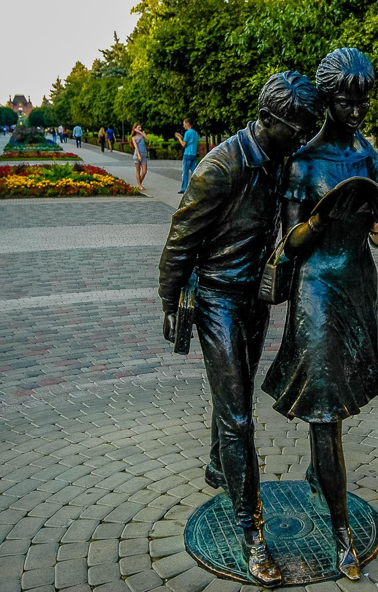 Также там был памятник небезызвестным студентам...