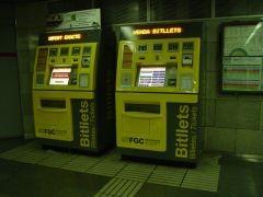 Автоматы FGC по продажи билетов