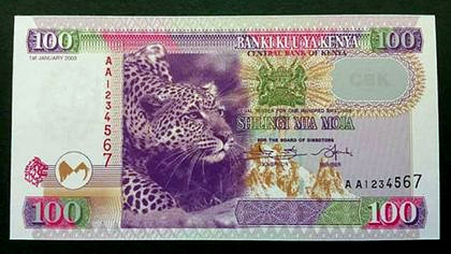 Nuova banconota da 100 KShs
