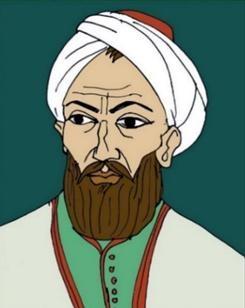 1421-1500. Ritratto immaginario di Ahmad Ibn Mâjid (احمد ابن ماجد).
