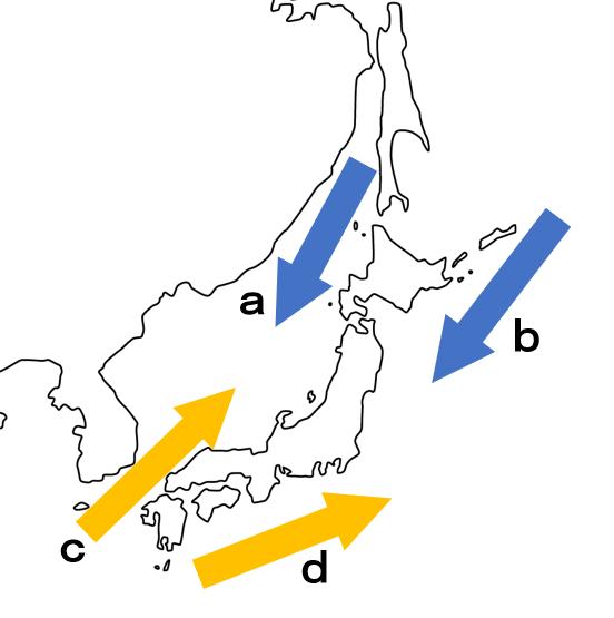 地理4-5 日本周辺の海と海流 まとめ
