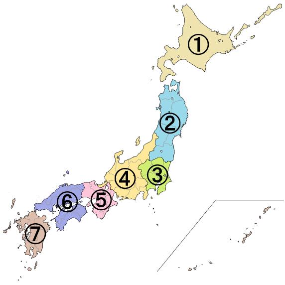 中学地理:日本の地域区分と都道府県/穴うめ(ざっくり)