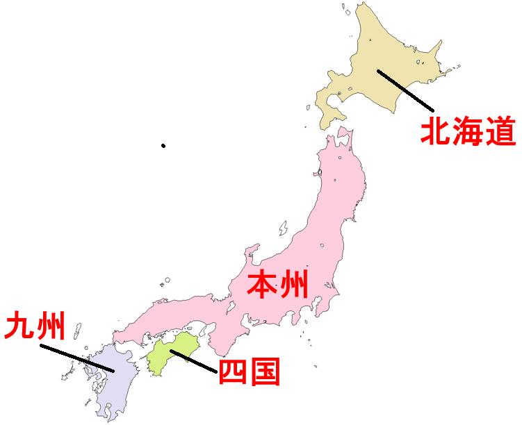 地理4-1 日本の位置と領域 解説