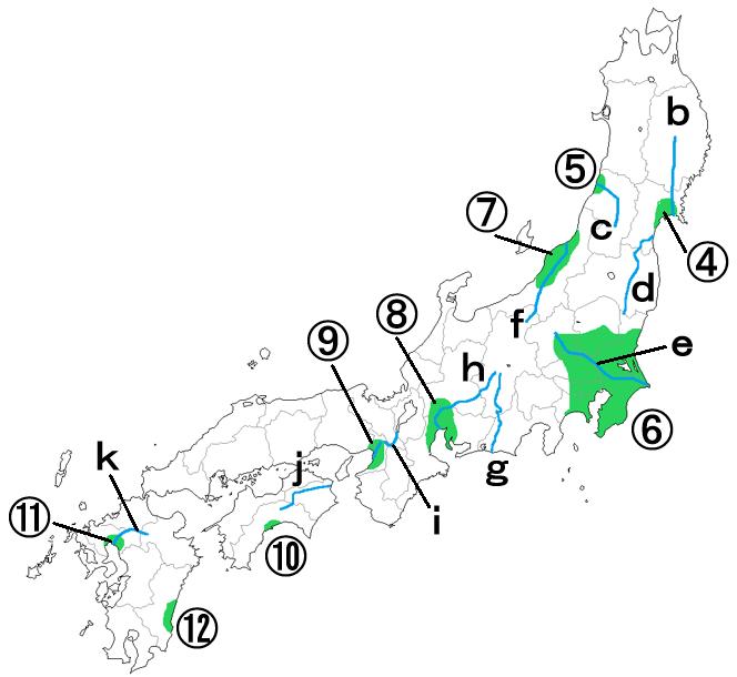 中学地理:日本の河川と平野